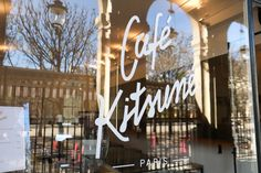 Café Kitsuné, for good coffee served by cool people in a cool place, Paris Best Coffee In Paris, Neon Signs, Mood, People, People Illustration, Folk