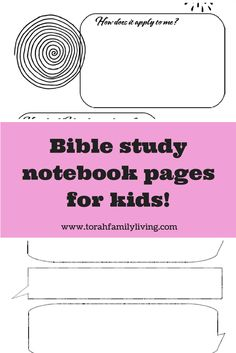"""I know it can be a real challenge to keep everyone interested and engaged while you read the Bible together. Just adding an opportunity to use more than your ears can be a great way to learn more. Start copying verses, drawing pictures, even looking up seven letter words! The """"Bible Study Notebook"""" is available as a spiral notebook."""