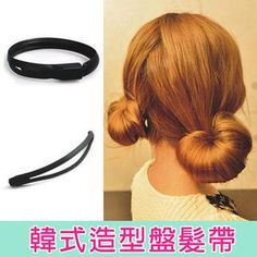 Buy 'Clair Beauty – Hair Band (1pc)' with Free International Shipping at YesStyle.com. Browse and shop for thousands of Asian fashion items from Taiwan and more!