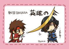 Tags: Sengoku Basara, Date Masamune (Sengoku Basara), Sanada Yukimura (Sengoku Basara), 7x1010