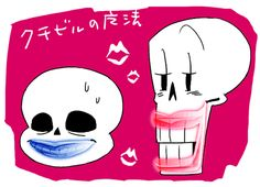 sans and papyrus Sans And Papyrus, Five Nights At Freddy's, Snoopy, Fictional Characters, Fantasy Characters