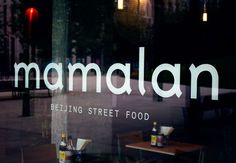 Mamalan – Restaurant / Branding / Identity / Logo / Design / Beijing / Street Food / London / Chinese