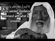 Quotes4life: Arabic Quote