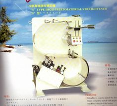 """""""S"""" TYPE HIGH SPEED STRAIGHTENER is loop guiding system that is equipped with optical signals. Pcand frequency converter and can work synchronizing with the press."""