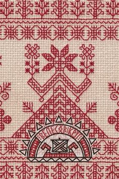 Вышиванка-оберег: какие узоры считаются самыми сильными Embroidery Charm: what patterns are considered to be the strongest.
