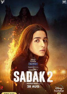 tomb raider 2018 movie in hindi mp4moviez
