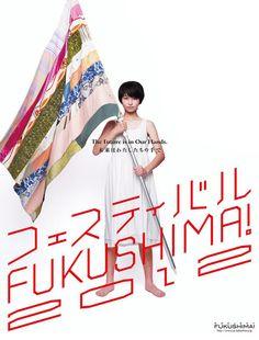 #gurafiku, #posterdesign, #typography, #FestivalFukushima #TakanobuKoba  Japanese Poster: Festival Fukushima. Takanobu Koba. 2012   http://blog.refsign.net/event/6868.html