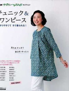 NHK-Nice-Tunics-and-Dresses-Japanese-Craft-Book