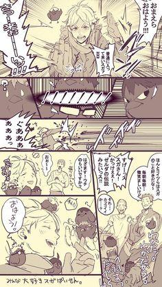 Haikyū!! (ハイキュー!!), Karasuno Kōkō ( 烏野高校 )