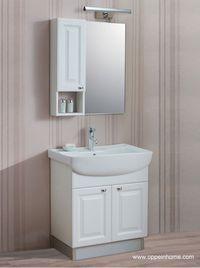 Foto de Gabinete de cuarto de baño blanco (W1158-75) en es.Made-in-China.com