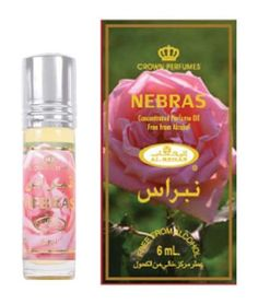 Nebras - 6ml (.2 oz)