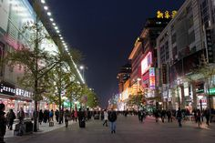 Wangfujing Street by Nancy Kent Photography, via Flickr