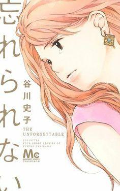 忘れられない (マーガレットコミックス) 谷川 史子, http://www.amazon.co.jp/dp/4088467817/ref=cm_sw_r_pi_dp_kmeHtb19WD3Q5
