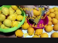 Γλυκό του κουταλιού περγαμόντο (Pergamot preserve)