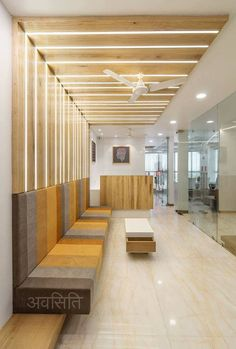 Minimalistic And Simplistic Office Interiors Minimalistic And Simplistic Office Interiors Avasiti The Architects Diary Office Ceiling Design, False Ceiling Design, Interior Ceiling Design, Waiting Room Design, Waiting Area, Clinic Interior Design, Clinic Design, Design Ppt, Design Ideas