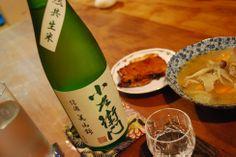 kozaemon miyamanishiki