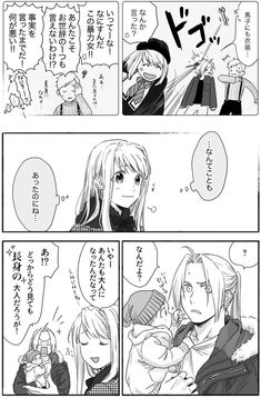 はなやま (@inunekokawaE) さんの漫画 | 30作目 | ツイコミ(仮) Fullmetal Alchemist Edward, Fullmetal Alchemist Brotherhood, Vocaloid, Ed And Winry, Fulmetal Alchemist, Edward Elric, Anime Couples Manga, Anime Comics, Disney Art