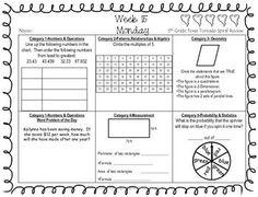 5th grade reading street unit 1 week 1 red kayak vocabulary 5th grade teks texas tornado spiral review part 3 freebie fandeluxe Images