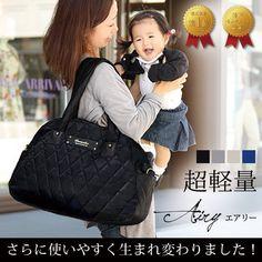 マザーバッグたっぷり入る人気軽いブランドおすすめ