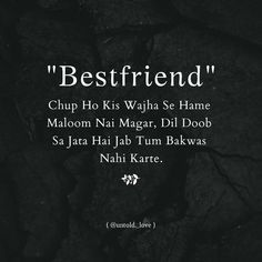 43 Trendy Quotes Love Best Friend Miss You Words Hurt Quotes, True Quotes, Funny Quotes, Sassy Quotes, Deep Quotes, Jokes Quotes, Super Quotes, Strong Quotes, Attitude Quotes