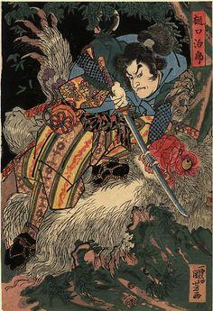 Kuniyoshi: The Monkey