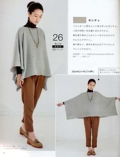 Japan Lovely Crafts — Learn Perfect Japanese Art with Japanese Sewing. crafts art, Learn Perfect Japanese Art with Japanese Sewing Books Sewing Dress, Dress Sewing Patterns, Sewing Clothes, Clothing Patterns, Poncho Pattern Sewing, Poncho Patterns, Top Pattern, Crochet Patterns, Sewing Tutorials