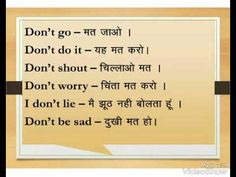 Use Do-Does-Don't-Doesn't in Sentences - Learn English in Hindi with English Master English Speaking Practice, English Learning Spoken, Teaching English Grammar, English Writing Skills, Learn English Words, English Study, English Lessons, Grammar Book, English Sentences