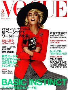Vogue Japan August 2012 - Anja Rubik (Photographed by Giampaolo Sgura)