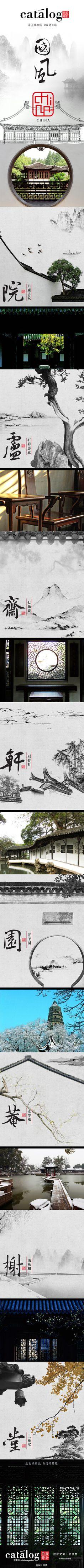 Suzhou 蘇州