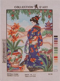 Collection d'Art -Needlepoint canvas- Beautiful Geisha Choose from 2 models #CollectiondArt