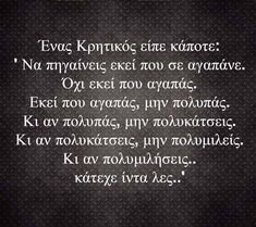 Poetry Quotes, Me Quotes, Funny Quotes, Saving Quotes, Greek Quotes, Great Words, Word Porn, Texts, Lyrics