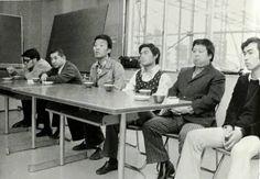 Showa Period, Japanese, Japanese Language