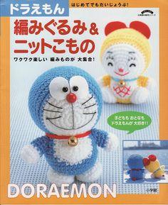 Doremon & Doremee Amigurumi - Evlyn W - Picasa Albums Web