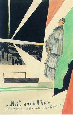 "Advertisment for ""Norine"" (1925): Rene Magritte."