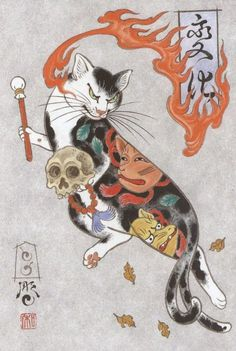 Kazuaki Horitomo Kitamura - Monmon Cats. A Nekomata | The Nekomata  is a cat with supernatural powers, able to project the fire to dance with the dead, to take possession of the body of his teachers or to take human form. They are recognizable by their double tail.