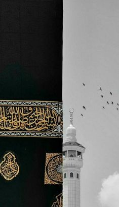 Mecca Wallpaper, Quran Wallpaper, New Year Wallpaper, View Wallpaper, Islamic Wallpaper, Mecca Madinah, Mecca Kaaba, Islamic Images, Islamic Pictures