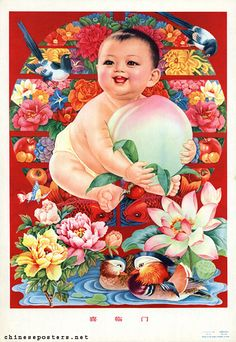 What has always been, and has remained, popular are New Year prints devoted to children. The chubby baby boys (pang wawa), particularly those holding carps, which denotes male offspring and abundance, continue to encapsulate traditional ideals of wealth, happiness, longevity, and others. Although babies are still depicted with protective charms around their necks, clutching peaches of immortality, surrounded by magpies and mandarin ducks, they increasingly are portrayed as girls.