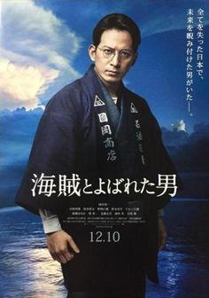 Fueled: The Man They Called 'Pirate'(2016) BluRay 720p 1.1GB x264 Release Date: 10 December 2016 (Japan) Director: Takashi Yamazaki   Genre: Drama, History Cast: Jun'ichi Okada, Hidetaka Yoshioka, Shôta Sometani Resolution: 1280×536   File Size: 1.10 GiB   Runtime: 2h 24mn