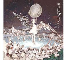 memo - ccgoma ページ! Anime Kunst, Anime Art, Manga Art, Fanart, Cool Art Drawings, Manga Illustration, Pretty Art, Amazing Art, Art Reference