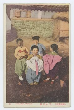 31 Children, Chosen. Images of Korean children were largely twofold. One emphasized bright and innocent smiling children and the other focused on the hard plight of child laborers (with jige, etc.) 1918-1918 East Asia - Imperial Postcard Collection, Lafayette College.