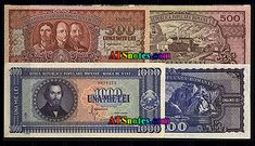 Romania banknotes, Romania paper money catalog and Romanian currency history Money Worksheets, Good Morning Friends, Romania, Catalog, Paper