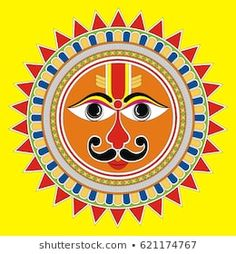 Indian Folk Painting- Madhubani Painting of a Sun