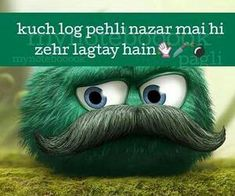 Find images and videos about funny, text and haha on We Heart It - the app to get lost in what you love. Poverty Quotes, Good Jokes, Funny Love, Funny Quotes, Qoutes, Urdu Quotes, Funny Things, Islamic, Video Games