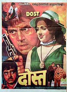 Dost (1974),  Amitabh Bachchan, Classic, Indian, Bollywood, Hindi, Movies, Posters, Hand Painted