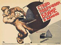 Советские плакаты по технике безопасности | STENA.ee