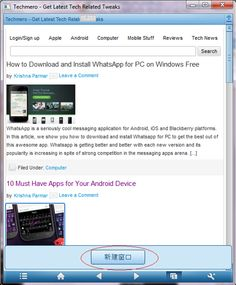 Guide to using UC browser for PC (free download version) Read more here: http://www.techmero.com/2013/05/guide-to-using-uc-browser-for-pc-free-download-version/
