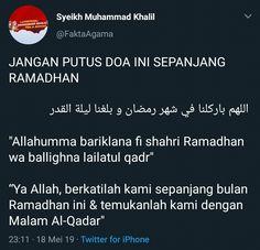 Quotes Rindu, Pray Quotes, Hadith Quotes, Quran Quotes Love, Quran Quotes Inspirational, Islamic Love Quotes, Muslim Quotes, Life Quotes, Hijrah Islam