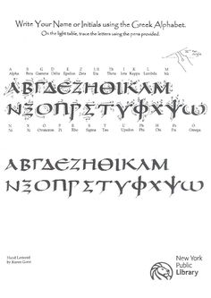 Greek alphabet calligraphy how to. Fine Arts by Claudio Saes: Three Faiths Exhibition at NY Public Library Alphabet A, Caligraphy Alphabet, Hand Lettering Alphabet, Greek Alphabet, Calligraphy Letters, Penmanship, Greek Lettering, Tattoo Font For Men, Tattoo Fonts