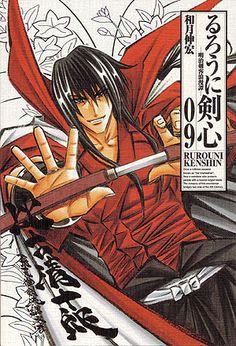 Hiko Seijuuro #RurouniKenshin #SamuraiX