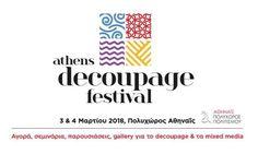 1o Athens Decoupage Festival